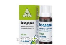 Экзодерил р-р накож 1% 10мл