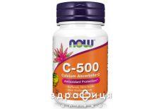 Now витамин с-500 аскорбат кальция-с капс №30 витамин с