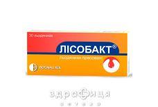 Лiсобакт льодяники пресованi №30  таблетки від горла