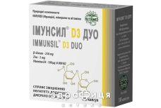 Імунсил d3 дуо капс №30 Препарати для підвищення імунітету