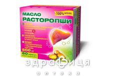 Масло расторопши капс №60 гепатопротекторы для печени