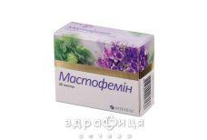 Мастофемин капс 240мг №30