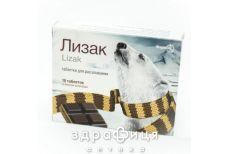 Лiзак таб д/смокт зi смаком шоколаду №10 таблетки від горла