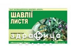 Шалфея листья 1,5г №20 ушные капли