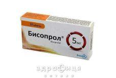 Бисопрол таб 5мг №30 - таблетки от повышенного давления (гипертонии)