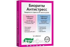 Биоритм антистресс 24 день/ночь таб 0,55г №32