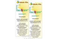 Табула вита гексосепт спрей 0,2% 25г