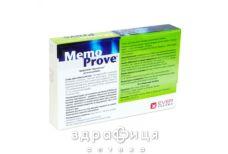 Мемопрув таб №30 таблетки для пам'яті