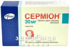 Сермiон табл. в/плiвк. обол. 30 мг №30 таблетки для пам'яті