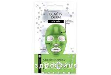 Beauty derm маска д/обличчя альгінатная зволож 20г