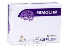 Мемостим капс №30 таблетки для пам'яті