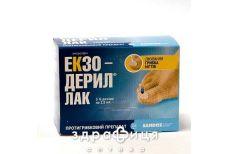 Экзодерил лак д/ногтей 5% 2.5мл