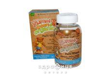 Ведмедики яммi мультивiтамiни №90 вітаміни для дітей