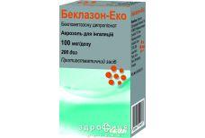 Беклазон-еко аер д/iнг 100мкг/1 доза 200доз