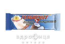 Гематовит с альбум/кокос струж в шокол глаз 40г