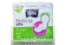 Прокладки гiгiєнiчнi bella perfecta ultra green №10