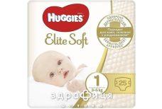 Підгузники huggies elite soft р1 (до 5кг) №25