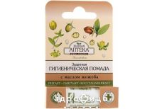 Зеленая аптека помада гигиенич защит с масл жожоба 3,6г