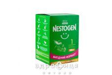 Nestle nestogen 1смесь молоч с 0 мес 1000г