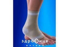 Бандаж kd4318 Longevita (Лонгевита) д/голеностопного сустава  l