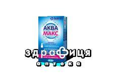 Аквамакс спрей назал 0,65% 20мл
