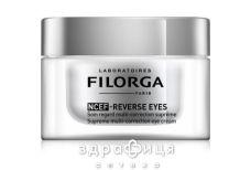 Filorga ncef реверс крем д/контур глаз 15мл acl6125842