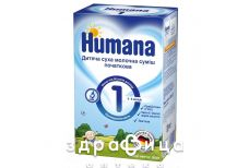 Humana (Хумана) 1 смесь молочная+пребиотик 0-6 мес 600г