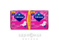 Прокладки libresse ultra normal soft №20 Гигиенические прокладки