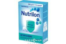 Дитяче харчування nutricia нутрилон антирефлюкс суміш з 0міс 300г