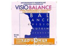 Вiзiо баланс таб №60 вітаміни для очей (зору)