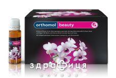 Orthomol beauty д/шкіри/ногтів/волосся 7 днів пит бутилочка 20мл №7