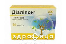 Дiалiпон капс. 300 мг блiстер №30
