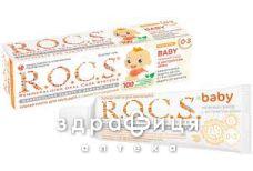 Зубная паста Rocs (Рокс) baby д/детей нежный уход аромат айвы 0-3лет 45г