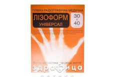 Рен пл lysoform universal film 30х40 №2