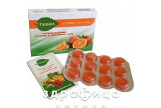 Гама льодники росл апельсин №24 відхаркувальні засоби, сиропи, таблетки