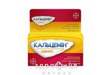 Кальцемин адванс таб п/о №60 кальция
