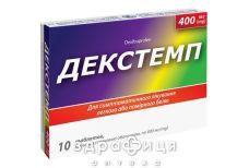 Декстемп таб п/о 400мг №10 анальгетики