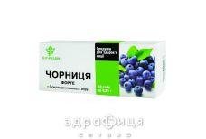 Черника forte №80 витамины для глаз (зрения)