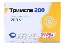 Тримспа 200 табл. в/о 200 мг стрип №30