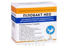 Пiлобакт нео набiр №42 таблетки від гастриту