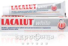 Зубна паста лакалут вайт 75мл