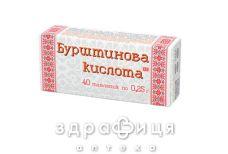 Бурштинова к-та таб 0,25г №40
