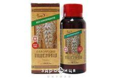 Масло зародышей пшеницы 100мл