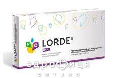 Лорде hyal р-р 3% 4мл №10