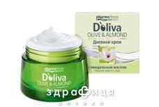 Doliva (Долива) крем д/лица днев с миндальным маслом 50мл