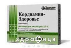 Кордиамин-Здоровье р-р д/ин 25% 2мл №10 таблетки от сердца