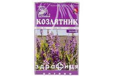 Фиточай ключи здоровья козлятник (галега) 50г