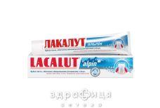 Зубна паста лакалут альпiн 50мл