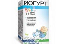 Йогурт baby капс №30 ліки для кишечника