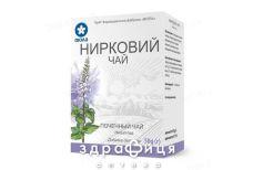 Почечный чай лист (ортосифон) 1,5г ф/п №20 ушные капли